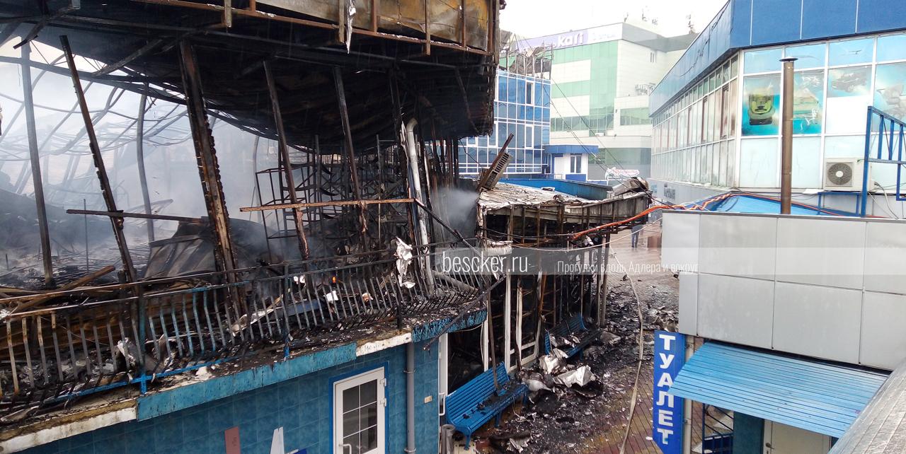 Пожар в Адлере 14 февраля (10)