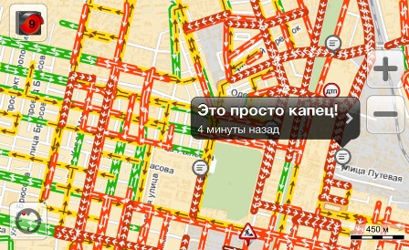Яндекс.Пробки - просто капец :)