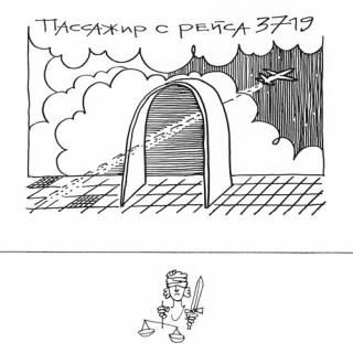 В.Диксон