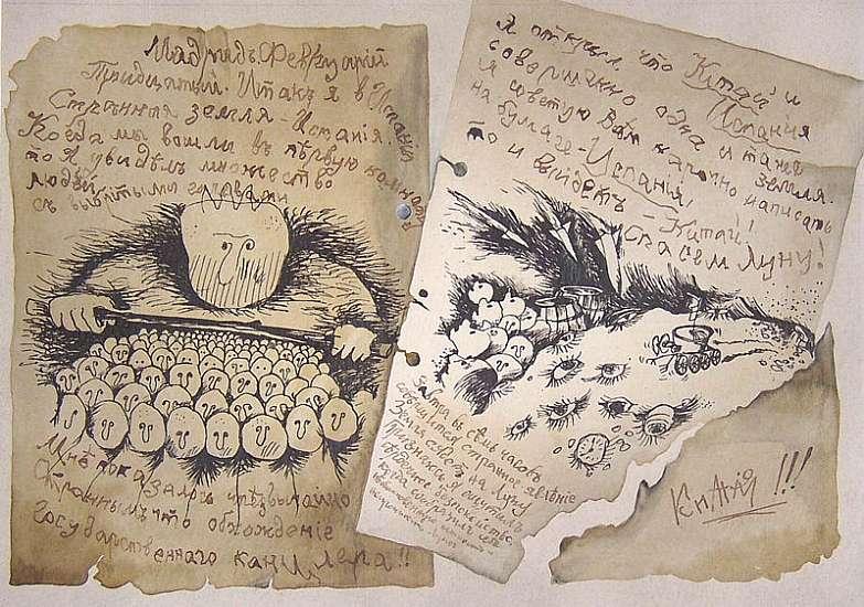 Записки сумасшедшего. Н.В. Гоголь. Иллюстрации. 1984-1985 г.