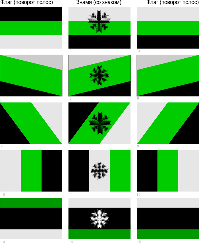Флаг сибирской республики купить