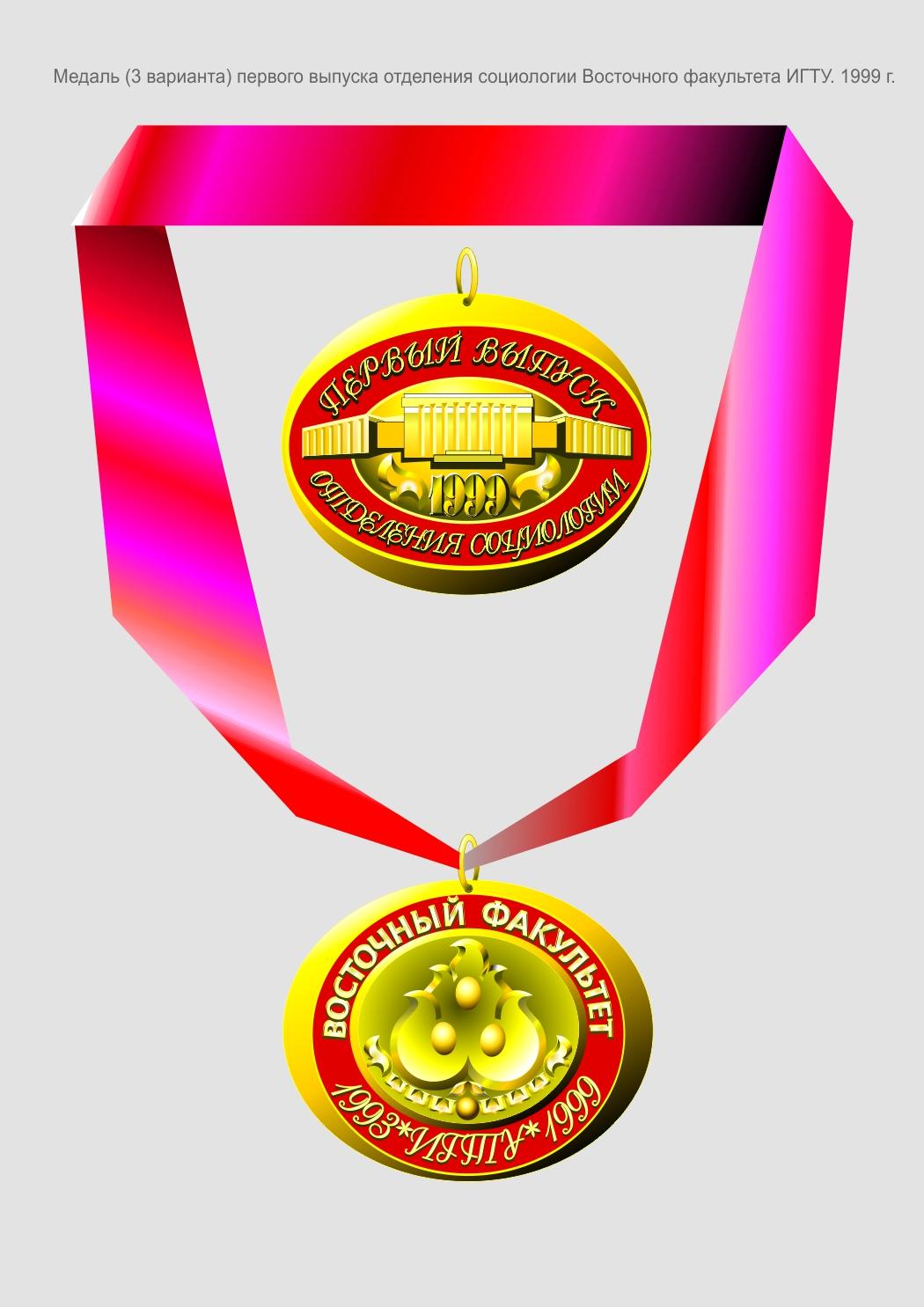 medali-1