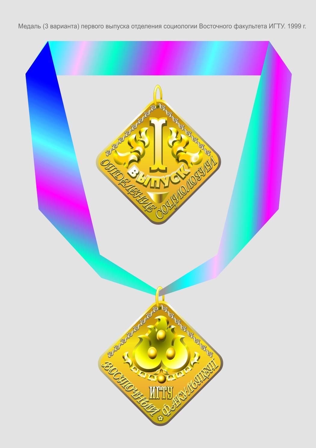 medali2