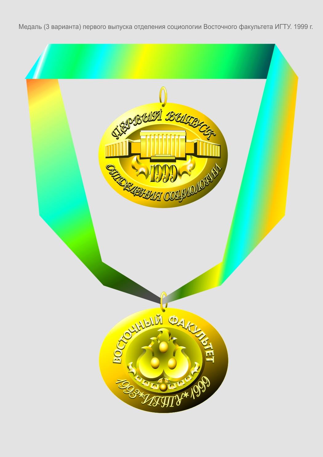 medali-3