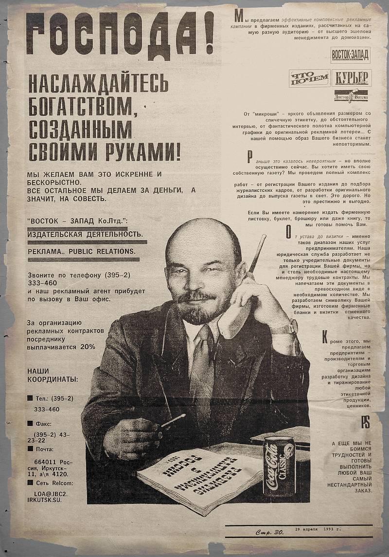 В.И. Ленин.  РАЗВИТИЕ КАПИТАЛИЗМА В РОССИИ