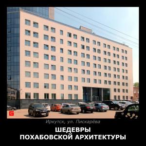 © Беседин Демотиваторы Архитектура Пискарёва.jpg
