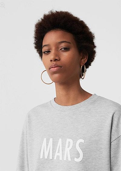 свитшот mango купить космос серый марс надпись