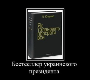 49c735097716