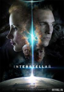 1387038670_interstellar