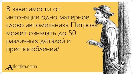 atkritka-22092012-028