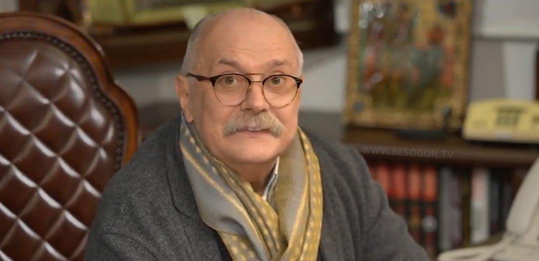 Бесогон ТВ - По ком звонит колокол