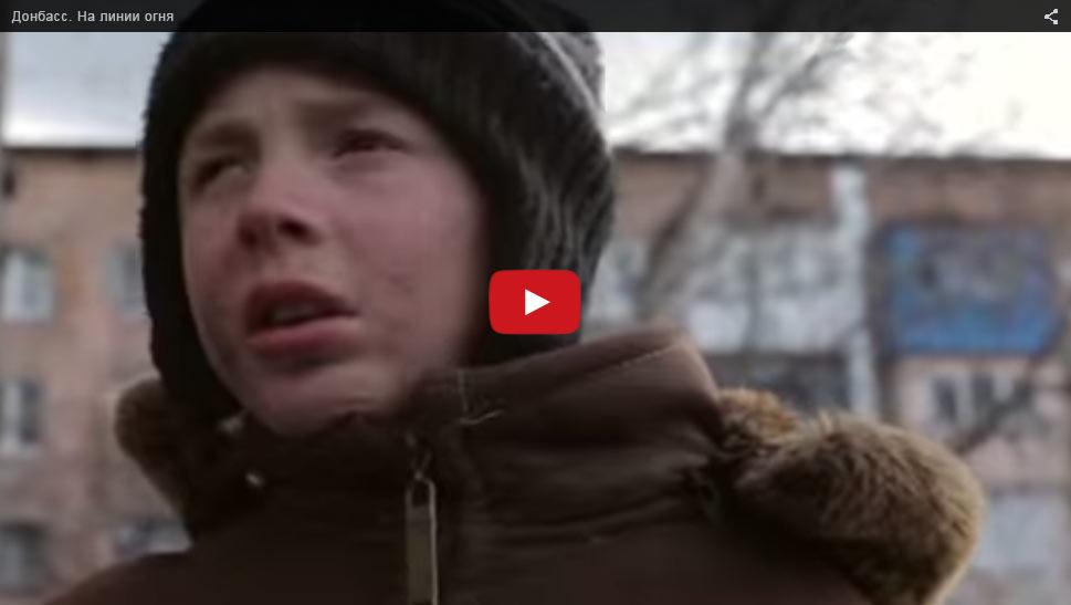Донбасс. На линии огня. Фильм о страданиях мирных жителей и последствиях украинской оккупации