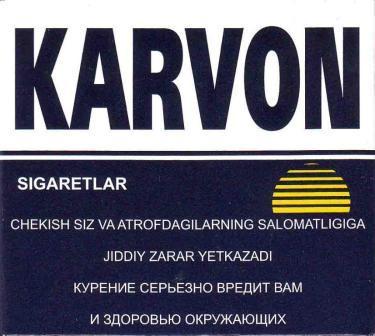 Купить узбекский сигареты сигареты оптом в махачкале цены