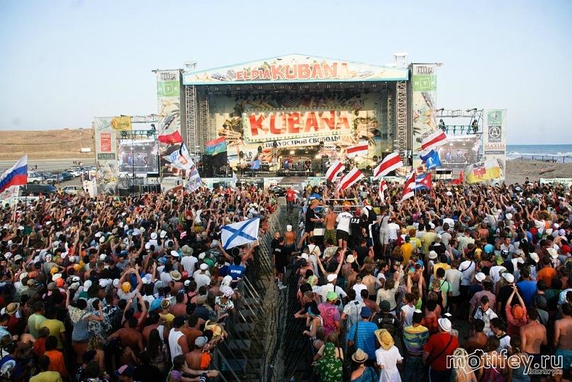 kubana_flagi