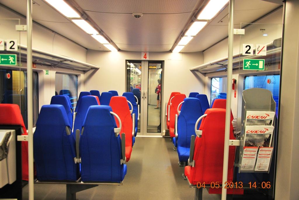 Картинки ласточки поезда внутри
