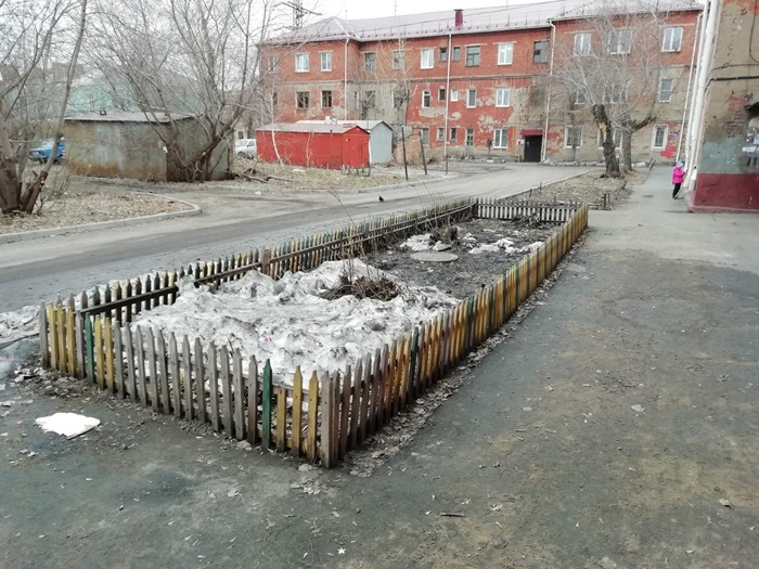 Забор 1