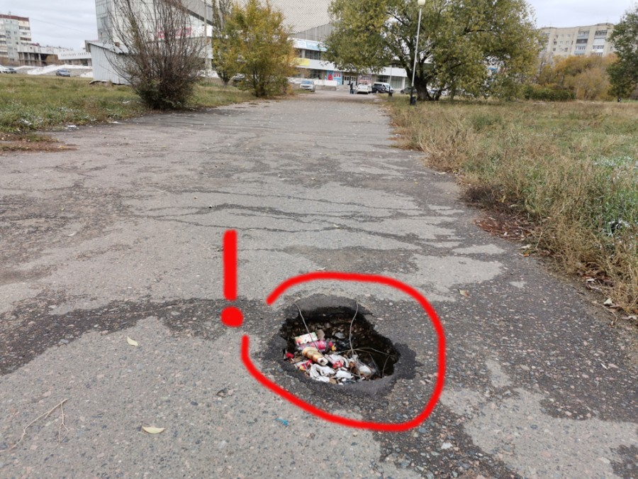 Ямка и мусор 2