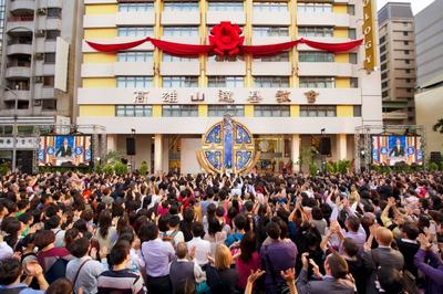 Открытие церкви саентологии Тайваня