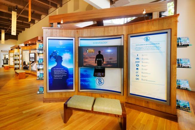 Информационный центр в Саентологической Церкви Портленда