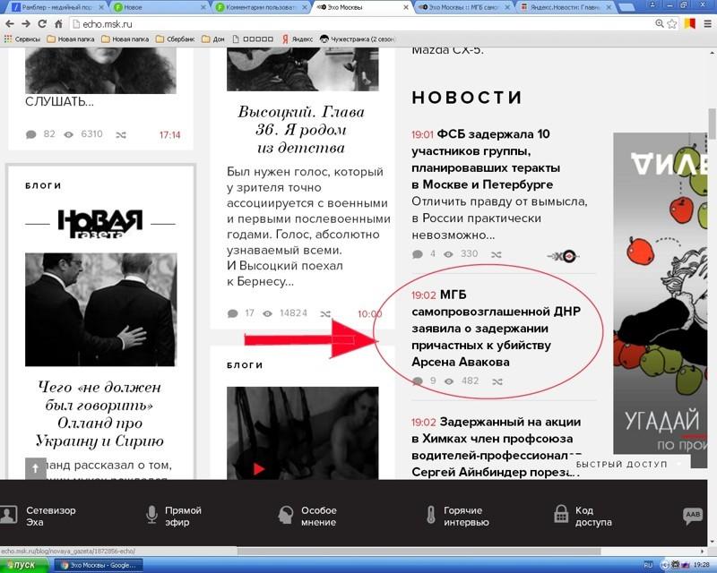 """НАБУ получило дополнительные доказательства выплат Манафорту - экс-советнику Януковича и бывшему руководителю штаба Трампа, - """"Зеркало недели"""" - Цензор.НЕТ 4739"""