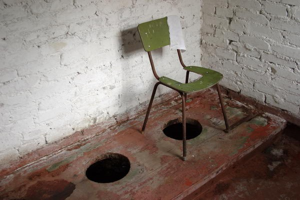 Туалетное устройство