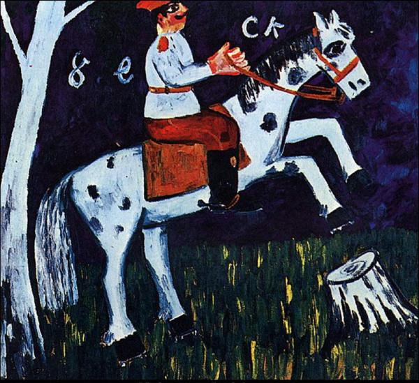 Ларионов М. Солдат на коне. 1911