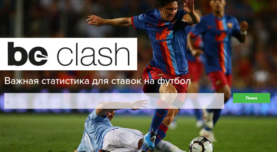 Сайты Прогнозирования Футбольных Матчей