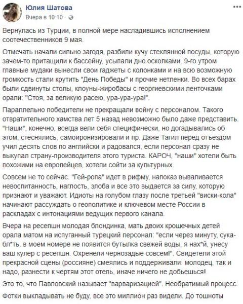 olya-blyad-iz-machulish-video-zhena-na-zlo-muzhu