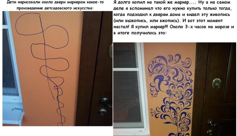 дети-рисунок-шалости-креатив-923797
