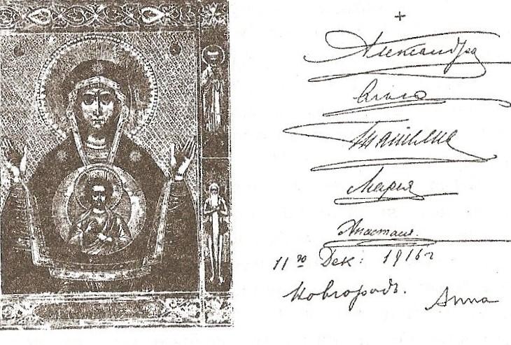 """Фотография иконы Знамения Пресвятой Богородицы, извлеченной из гроба с останками Распутина. Фото из журнала """"Огонёк"""", №11 за 1917 год."""