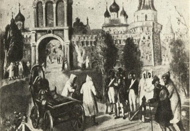 Поступила из московского университета, 1912