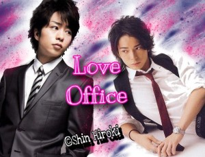 love office.jpeg