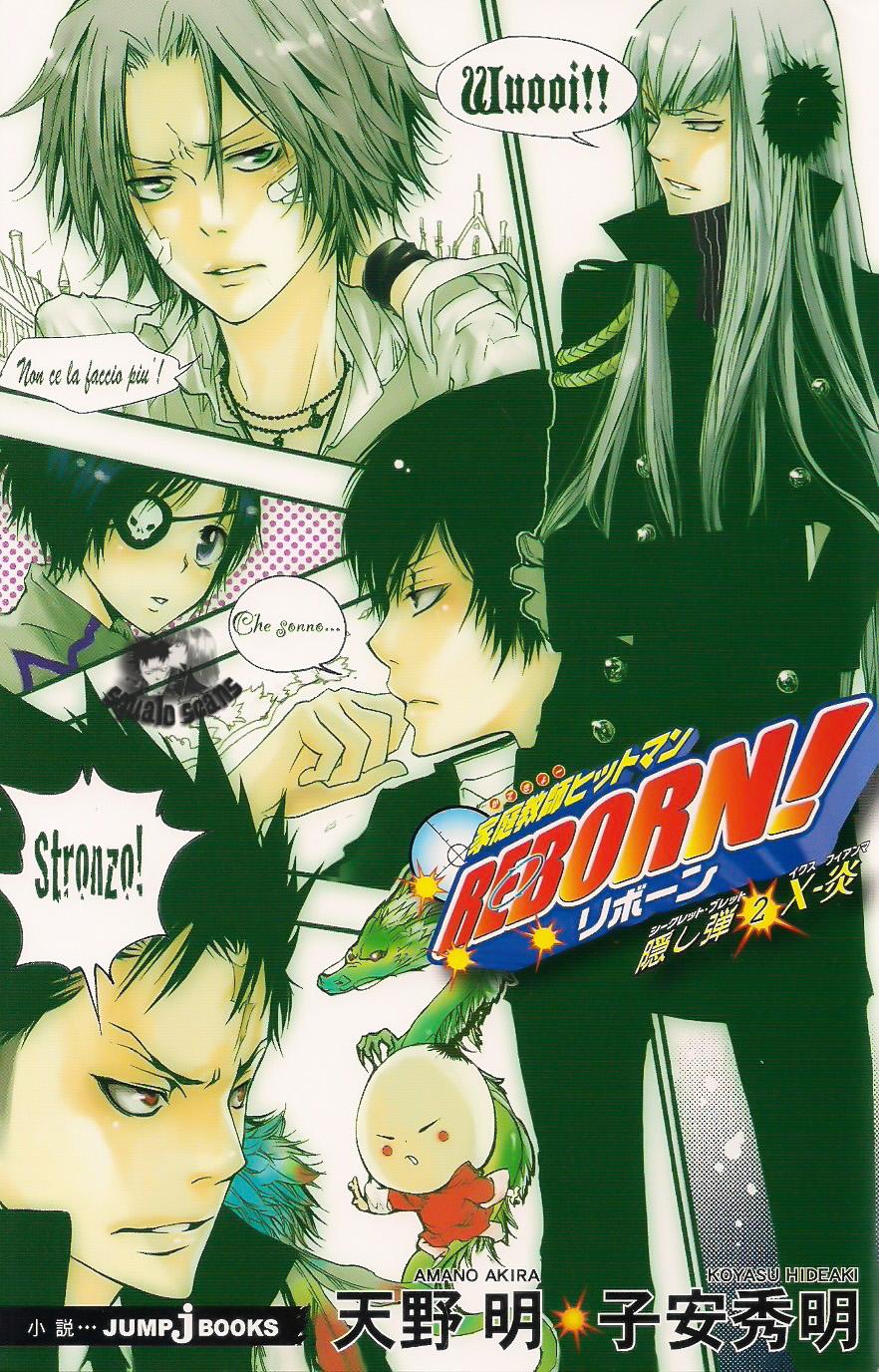 01. Bakudan Bambino Cover