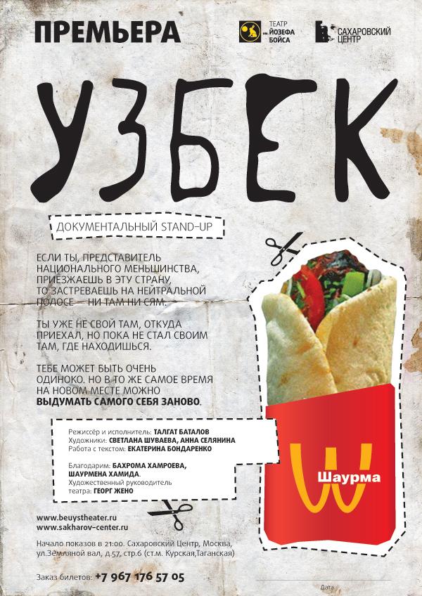 AFISHA_uzbek-21