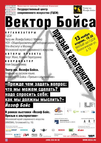 BeyusVector_Aff_