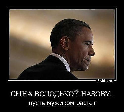 http://ic.pics.livejournal.com/bezbognik/71871836/1399/1399_900.jpg