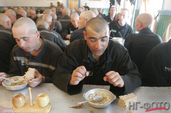 Геии в тюрьме
