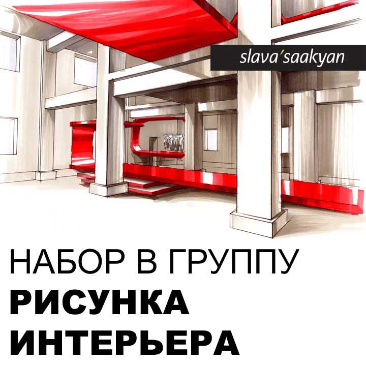 slavasaakyan_sketching_2013_2