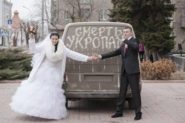 Как какают невесты невесты