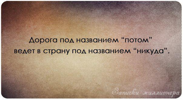 http://ic.pics.livejournal.com/bezlepkina/8059532/1038698/original.jpg