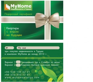 MH_gift-card