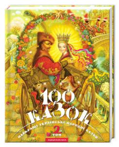 100_KAZOK_2