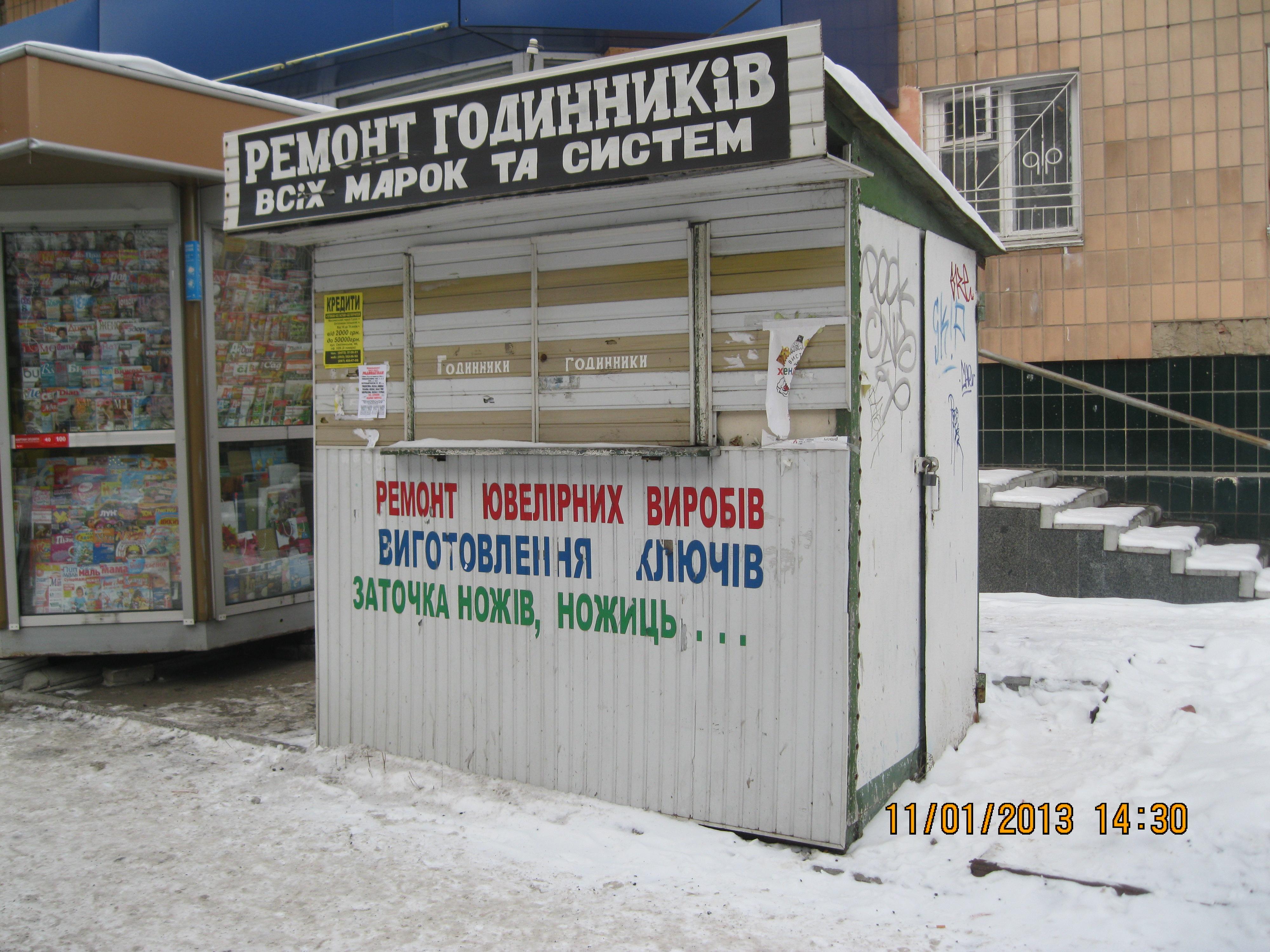 Б-р.Шевченка,289 (Невідомий)