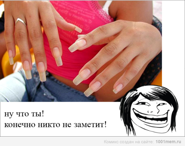 Ногти во сне не своими руками