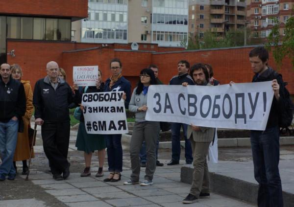 Митинг у ног Ильича.