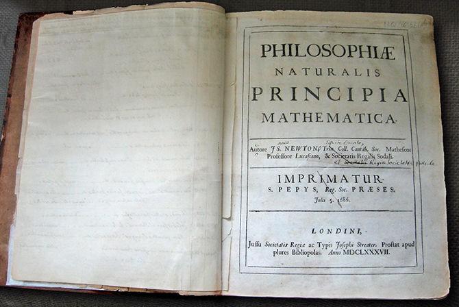Ньютон не открывал закона всемирного тяготения