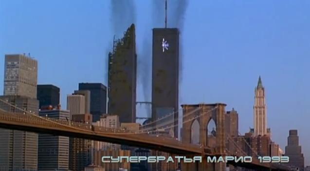 Супербратья Марио 1993г