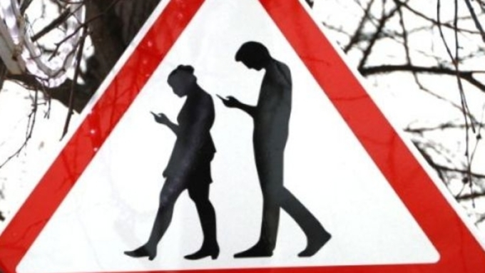 знак человек с телефоном