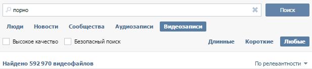 количество видеозаписей вконтакте
