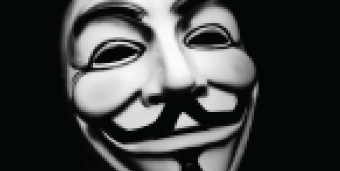 Анонимности нет